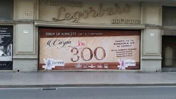 lona300